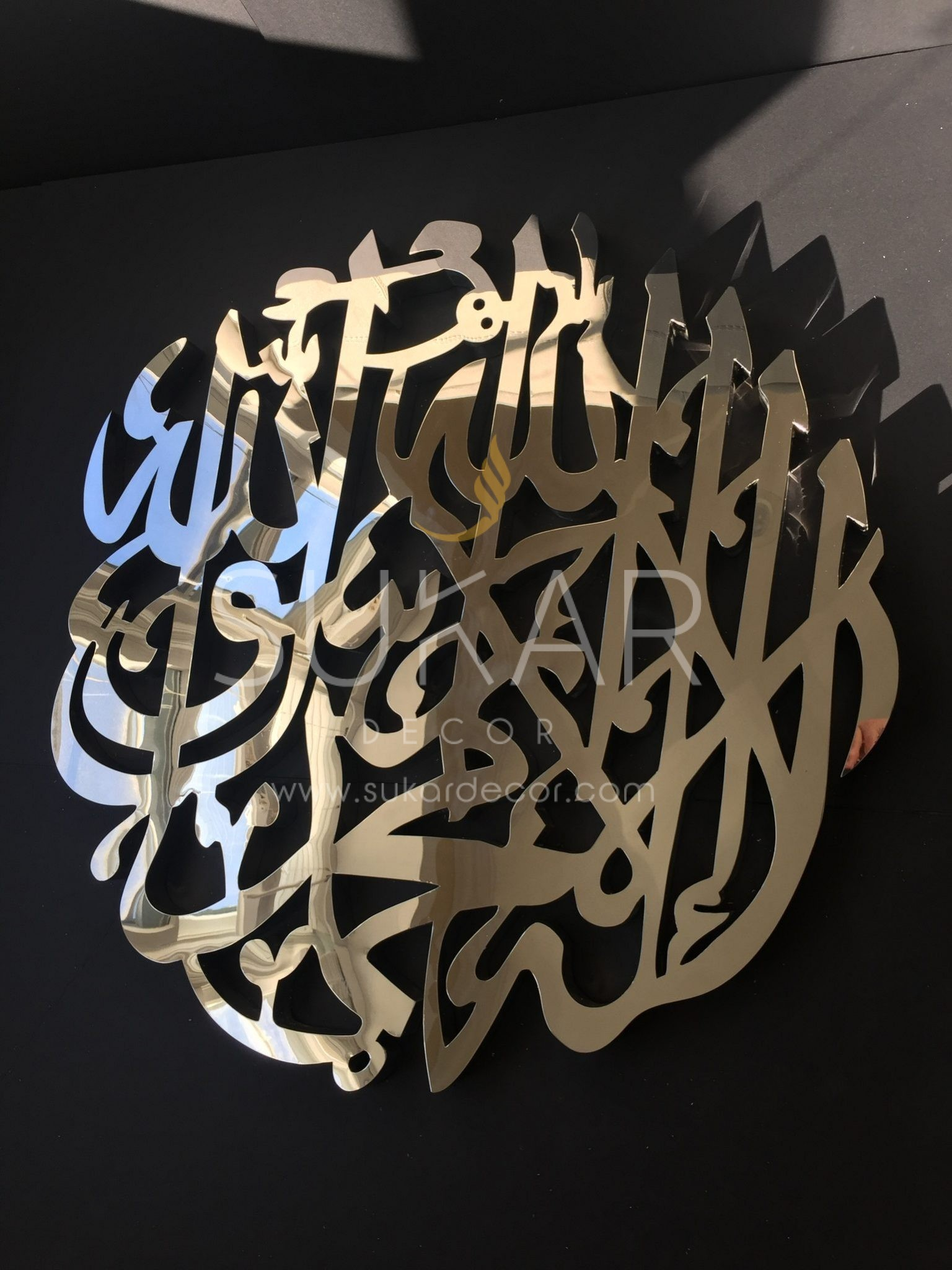 Perfect Shahada / Kalima Round  Modern Islamic Wall Art Calligraphy. Islamic Art  Stands Out Wherever