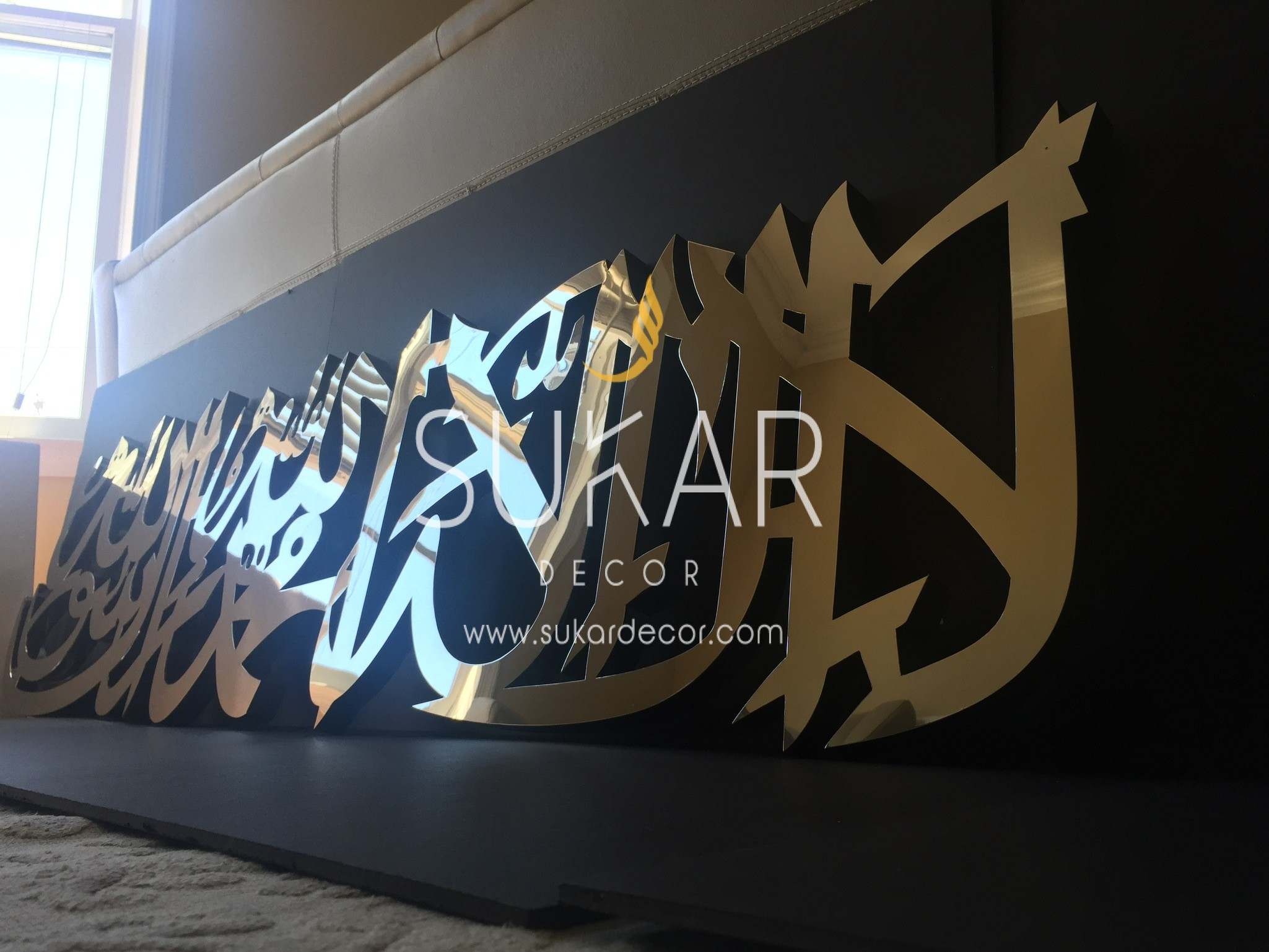 Shahada kalima grand modern islamic wall art for Stainless steel wall art