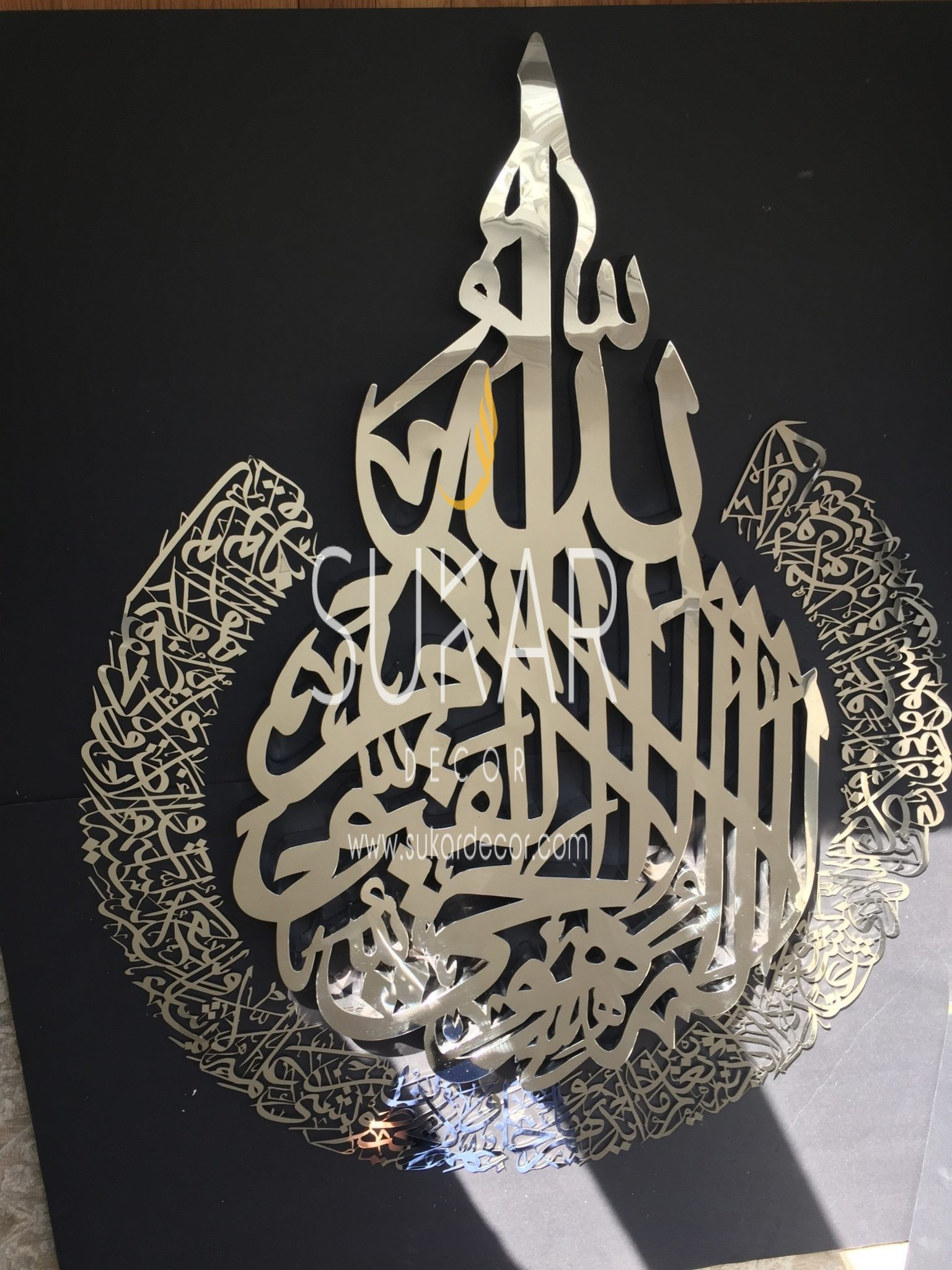 Good Ayatul Kursi  Modern Islamic Wall Art Calligraphy. Islamic Art Stands Out  Wherever You Place