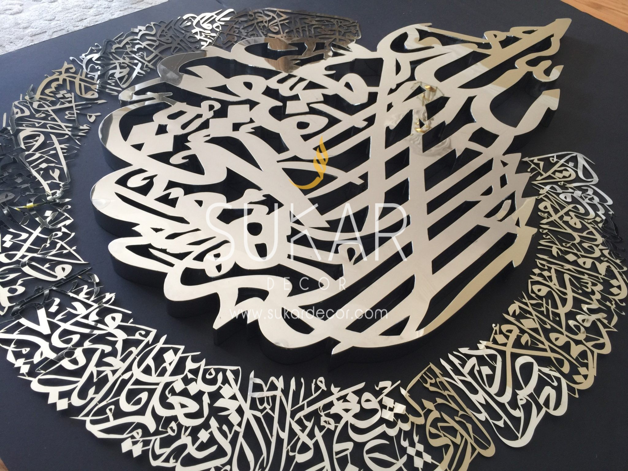 Islamic Home Decor Uk Ayatul Kursi Stainless Steel Modern Islamic Wall Art